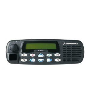Motorola Рация Motorola GM660 (136-174 МГц) (RS71930517)