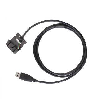 Motorola Motorola PMKN4010 Универсальный кабель программирования (RS036594)