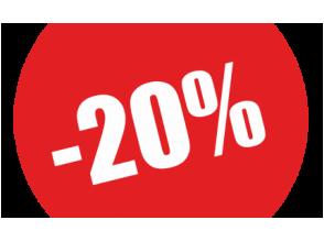 Скидки на рации до 17%