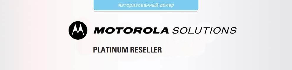 10 лет на рынке радиооборудования Radio-Shop.ru